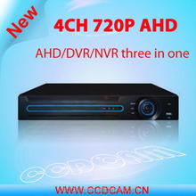 High Performance 4CH Camera h 264 Network DVR Software