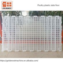 ^Good Quality Plastic Mat for Poultry Field