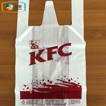 plastic pla shopping t-shirt carry biodegradable bag