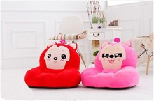 Stuffing plush sofa for kids plush toys animal sofa living room sofa cushion for children