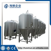 cheap wholesale beer fermenter tank