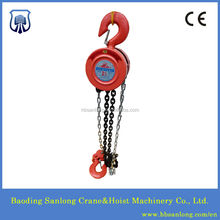HS type mini manual hoist lift
