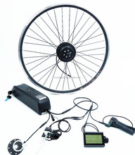 Energy efficient diy larger power 250w brushless geared electric bicycle motor kit for sale