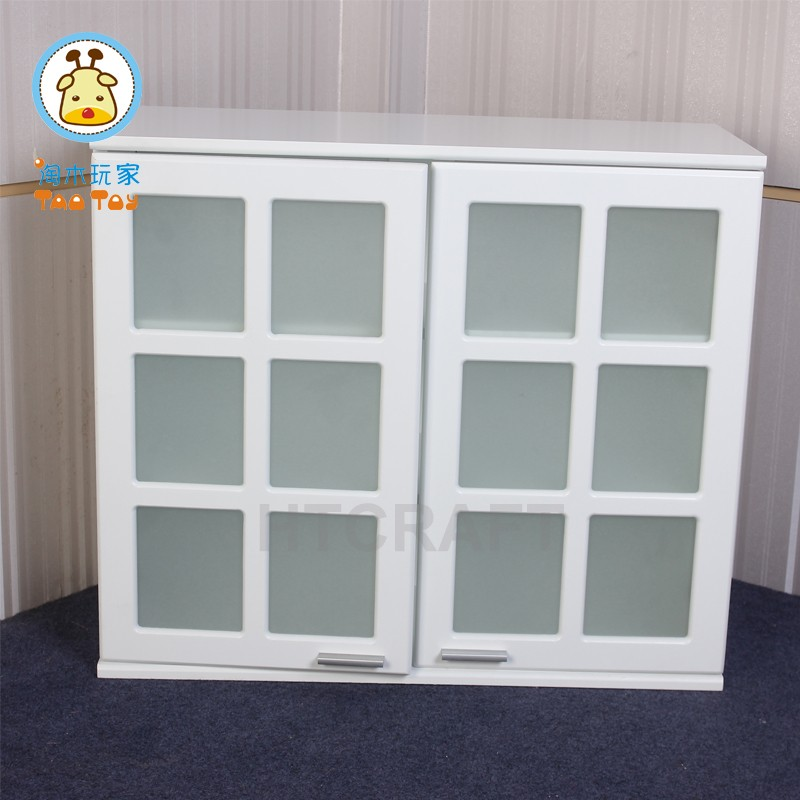 Grid Double-doors Wall Mounted Cabinet, Cupboard Storage Unit/Frosted Glass Wall Mouted Cabinet