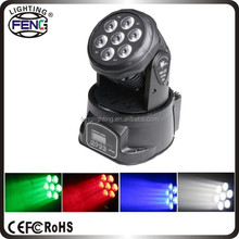 new style RGBW 4in1 mini 7r beam moving head light