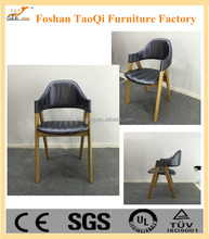 Good quality Synthetic wood matel Leisure living room chair hotel chair K319