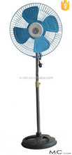 Factory Wholesale 220v High Quality Floor Fan, high Speed Brand Electric Stand Fan with round base