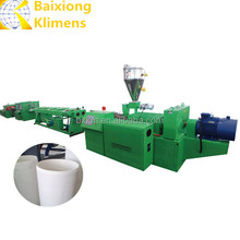 plastic pressure PVC pipe making machine pvc pipe fabrication production line