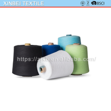 XB- 8-079 cotton yarn manufacturing process fair trade cotton yarn cotton yarn mill ends