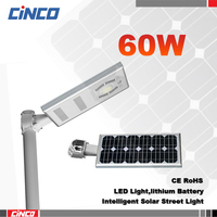 integrated power 60w solar led street light all in one outdoor led street light made in China