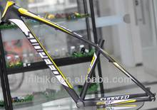 LIGHTCARBON DS069 29er dual suspension mountain bike Chinese carbon bike frame