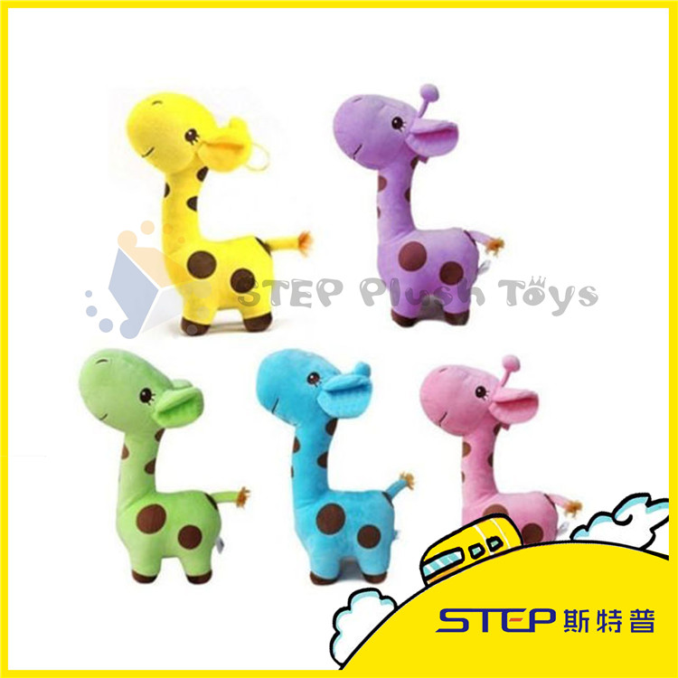 China Wholesale Stuffed Animal Customized 2015 Custom Soft Plush toy Baby Toy
