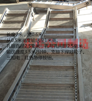7 Meter Belt Conveyor System