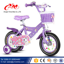 China wholesale sport kids bicycle pictures/new fashion design children's bikes for sale/easy riding bicycle kids 12 inch bike