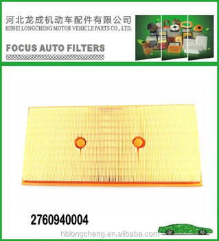 car accessory guangzhou air filter A2760940004