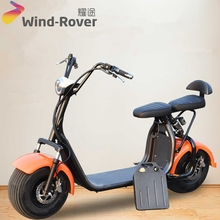 2017 most popular 1000w 2 seat electric scooter