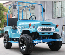 150cc new jeep from China