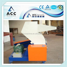 Best Quality PC400 Plastic Crusher