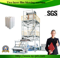 SJ 80*2 layer high output PE blow film machine or multi-layers film blowing machine