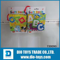education toy stores learning english book