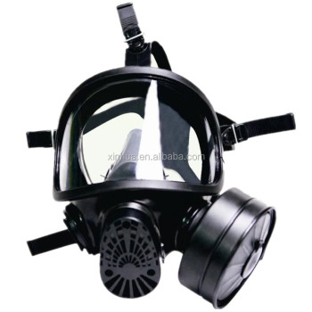 MF15C(SINGLE POT)TYPE GAS MASK