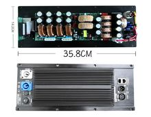 Class D speaker power plate amplifier module for pa speaker
