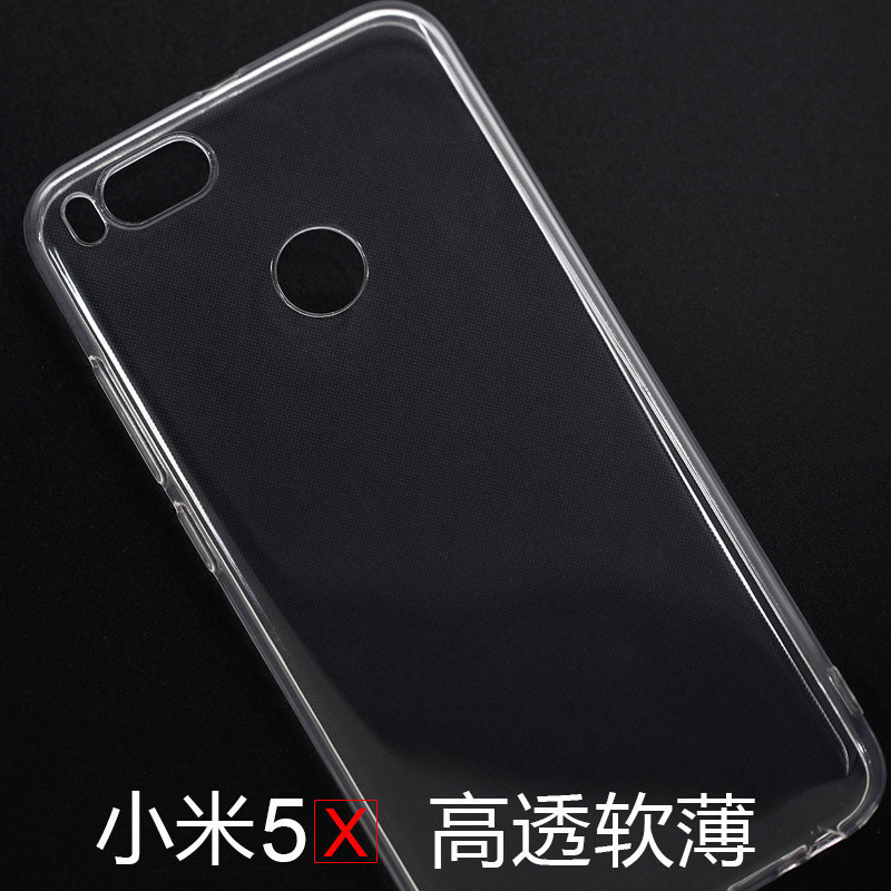 Hot Selling Factory Price Ultra Thin Invisible TPU Soft Mobile Phone Case for Xiaomi Mi 5X Mi5 X