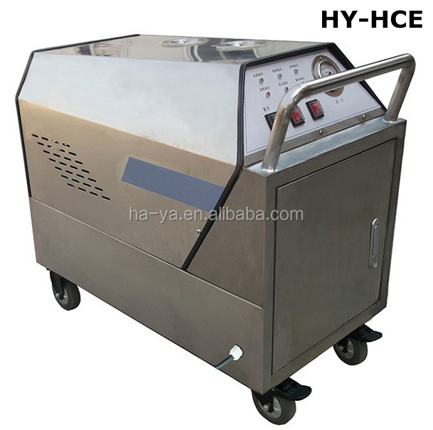 Steam car wash/car wash equipment for sale