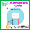 Smart Bes 3030 thermoelectric cooler TEC1-07104 8.4V4A Thermoelectric cooling Refrigeration capacity 16.7W