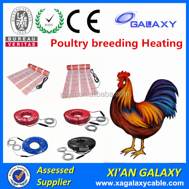 Livestock Farming Heating Systems Henhouse Underfloor Heating Cable