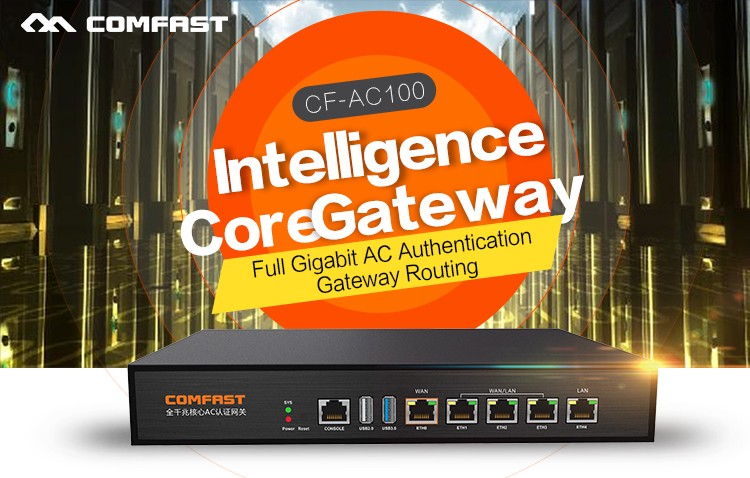 2016 New Product COMFAST CF-AC100 OEM/ODM MT7621 Gigabit AC Controller/Gagabit Router/ Core Gateway for Access Point