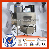 Series 5M-250 Home Using Flake Ice Making Machine, Prompt Ice Making, 1 Year Quality Guarantee