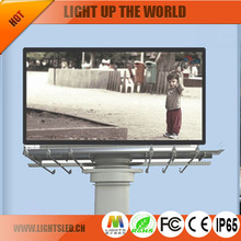 Outdoor commercial led display fixed/rental installation P12 mm giant led screen