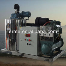 Fu Jian ShengRong famous brand ice machine(1T/Day)