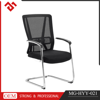 Confortable Office Conference Room Chair/ Outdoor wedding chair