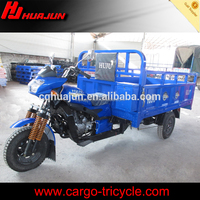 Cargo motor gasoline three wheel motorcycle scooter/Chongqing tricycle manufacturer