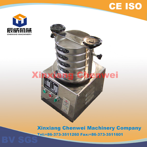 Stainless steel standard test sieve used for food testing