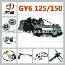 high performance scooter GY6 125cc 150cc motor parts