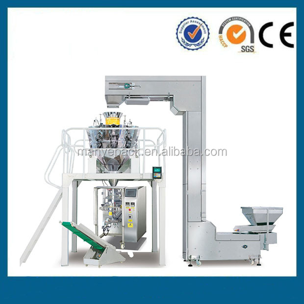 2016 factory provide automatic granular packing machine for sugar coffee rice