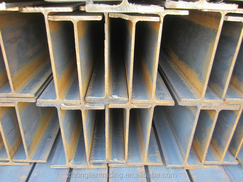 China standard sizes low price per kg hot rolled light steel h beam