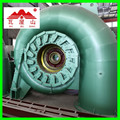 francis water turbine/HLA708A-WJ-53/high efficiency