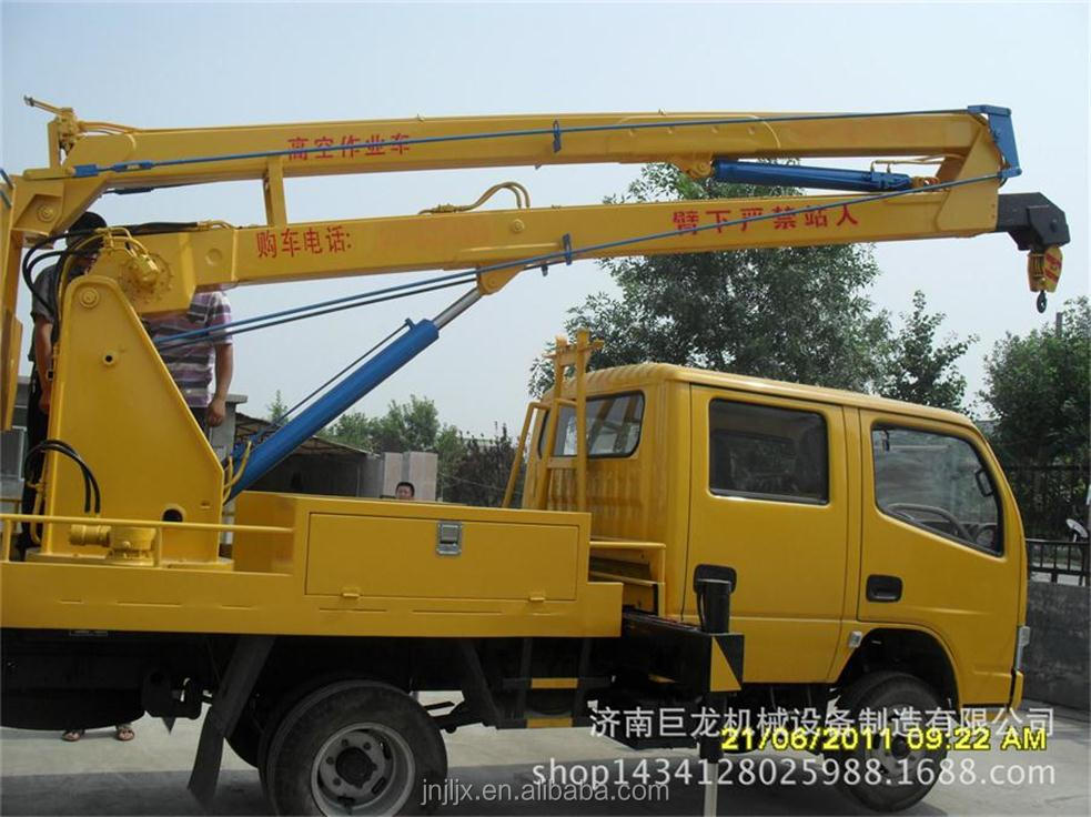 CE 12 M 200kg telescopic man boom lift/window cleaning crane/vehicular lift