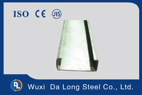Cold rolled steel channel