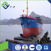 High quality marine floating pontoon used for ship launching and marine salvage