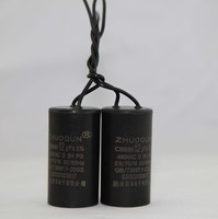 electrolytic capacitors,single generator motor capacitors