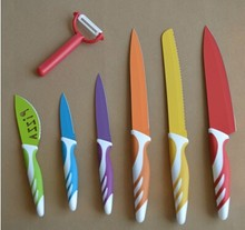 2015 7 Pcs Colorful nonstick coating knife with Gift Box packing Kitchen Set,stainless steel knife