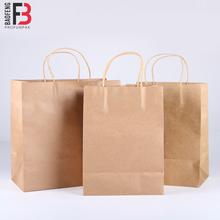 Custom brown Kraft Paper Bag grocery paper bag with handle