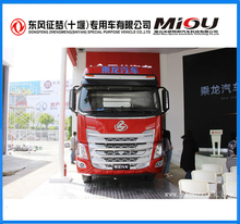 Dongfeng chenglong H7 6*4 500HP Tractor Truck LZ4253H7DB