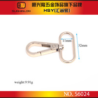 2016 Newest Gold O Ring Metal Snap Hook For Bag