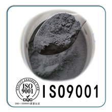 New Iridium Metal Sponge 3N5/ Better Branding Iridium Price/ Superfine 99.95 Iridium Powder